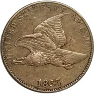 1857 Flying Eagle Penny - VF (Very Fine) - Cleaned