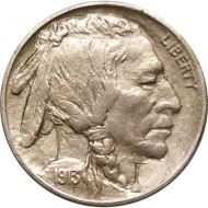 1913 Buffalo Nickel Type 2 - AU (Almost Uncirculated)